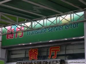 translation-server-error-in-restaurant