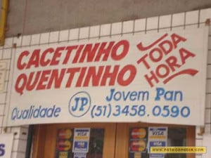 06_anti_cacetinho